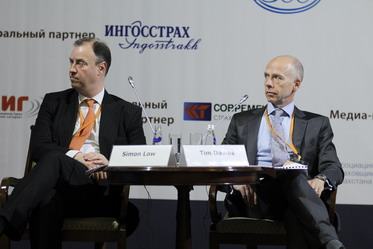 Sompo Canopius. Member of the twentieth Anniversary of the Annual Conference of reinsurers in Moscow
